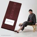 角帯 男性用浴衣帯「赤紫色 波」京都きもの町オリジナル 男性用帯 角帯 小袋帯【メール便不可】
