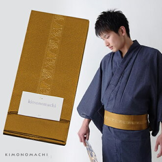 Assuming men's yukata belt gold Brown waves Kyoto kimono town original men's belt assuming Fukuro elementary fs3gm