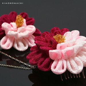 【髪飾り 成人式 卒業式】振袖 お花髪飾り「赤紫×ピンクのつまみのお花、シルバーチェーン」前撮り 成人式 結婚式 (XN-1)<H>【メール便不可】 05P05Nov16