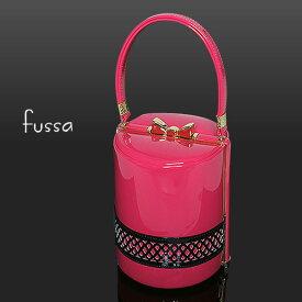 和装バッグ fussa 「ピンク×黒色」成人式 振袖バッグ エタニティパンチングバッグ フッサ <H>【メール便不可】ss2009zbg20