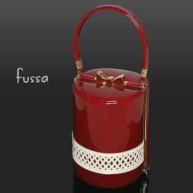 和装バッグ fussa 「赤色×白色」成人式 振袖バッグ エタニティパンチングバッグ フッサ <H>【メール便不可】ss2009zbg20