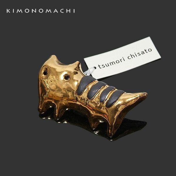 帯留め ツモリチサト「トラ猫」tsumori chisato 洒落小物 和装小物 <H>【メール便不可】