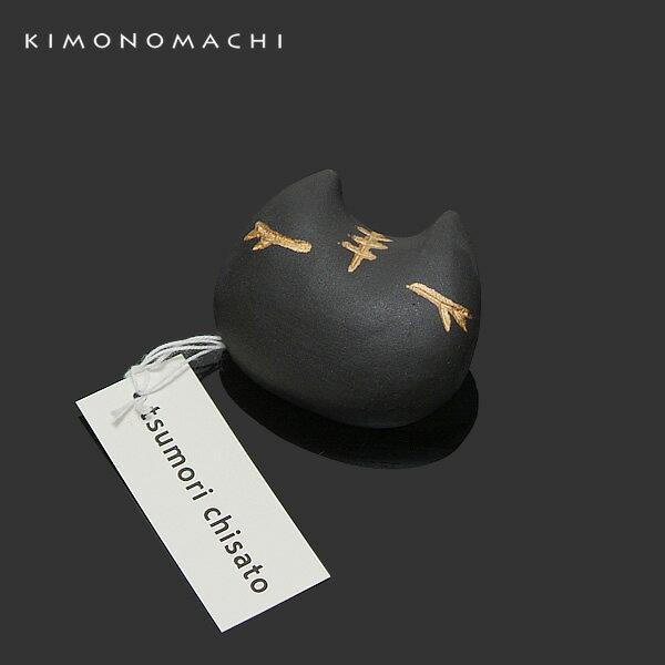 帯留め ツモリチサト「黒猫のお顔」tsumori chisato 洒落小物 和装小物 <H>【メール便不可】