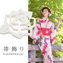 プレート 帯飾り「白 薔薇」ラインストーン付き 和装小物 浴衣小物 【メール便不可】