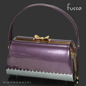 fussa 和装バッグ単品「紫 カッティングバイカラーバッグ」振袖バッグ フォーマルバッグ 袴バッグ (FB-10)<H>【メール便不可】ss2009zbg20
