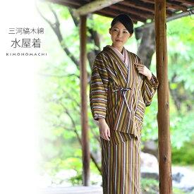 三河木綿 水屋着「芥子、赤橙、焦げ茶、黒 縞」日本製 うわっぱり 二部式水屋着 上っ張り stripe No.1232<H>【メール便不可】