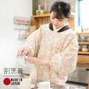 割烹着 ロング丈 割烹着「お花柄」日本製 オシャレ 割烹着 かわいい 綿割烹着 割烹着 着物用 花柄 綿 割烹…