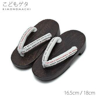 日式兒童專用木屐[白色,點點]刺繡木屐,夏天搭配浴衣,甚平用