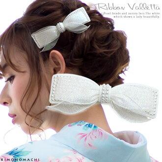 """对头饰蝴蝶结瓦莱塔""""白派""""日本制造新娘瓦莱塔头饰浴衣,和服<H>05P05Nov16"""