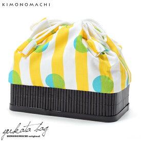竹籠 巾着単品「イエロー縞に水色水玉」京都きもの町 浴衣巾着 巾着バッグ 【メール便不可】