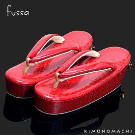 fussa 草履単品「赤色 リボン」型押リボン飾り 成人式、結婚式の振袖に 振袖草履 華やか草履 <H>【メール便不可】ss2012zbg20