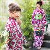 "Women yukata [ice green garnet""S size tailored up women yukata Womens polyester S"