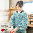 割烹着 ロング丈 割烹着「あさぎ色 麻の葉」日本製 オシャレ かわいい 綿割烹着 割烹着 かわいい 割烹着 着物用 …