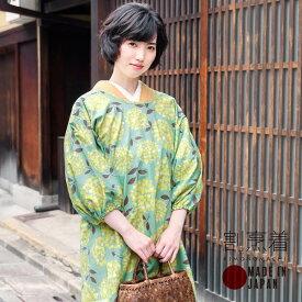 ロング丈 割烹着「グリーンブルー ブーケ」日本製 オシャレ かわいい 綿割烹着 flower 【メール便対応可】