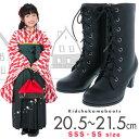 【袴 ブーツ】卒園式 卒業式 編み上げブーツ 袴 ブーツ 「 黒 ブラック SS / SSS 」 女の子 kimonomachiオリジナル レースアップブー…