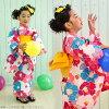 """小孩浴衣单物品""""木莓×钴蓝色山茶""""110,120,130,140,150小孩浴衣,小老式的现代的小孩浴衣小孩浴衣浴衣"""