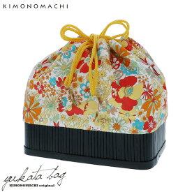 竹籠 巾着単品「イエロー フラワーガーデン」京都きもの町 浴衣巾着 巾着バッグ 夏祭り、花火大会に 【メール便不可】