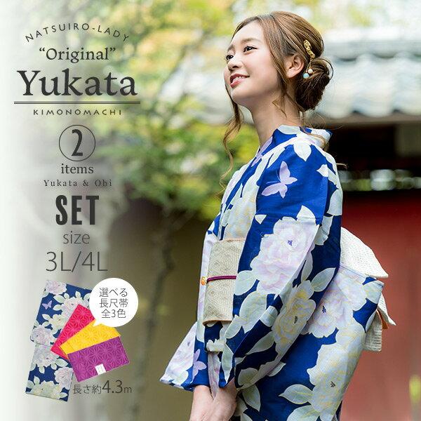 京都きもの町オリジナル 浴衣2点セット「ブルー 薔薇」3L、4L 綿浴衣 大きいサイズ レトロ 【メール便不可】