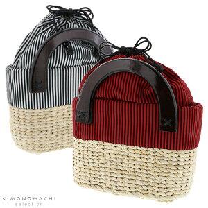 とうもろこし バッグ単品「赤×黒、白×黒 ストライプ柄」編み籠バッグ  浴衣バッグ  【メール便不可】