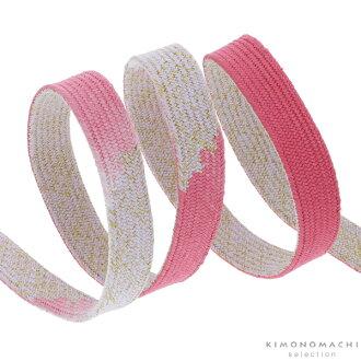 """It is a formal dress obi cord petty person in Japanese dress in a formal dress obi cord """"strawberry pink haze"""" pure silk fabrics obi cord visiting dress, a semi-gala pattern"""