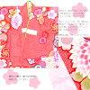시치고산피포세트 「백×빨강보가시노피포코트, 적색 꽃 무늬의 옷(기모노)」3세를 위한 아이 옷(기모노) 시치고산 축하 여자 아이의 옷(기모노)