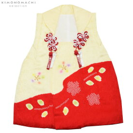 (七五三◆最大20%OFF 12/5 17:59迄)女児 被布コート単品「薄黄×赤色 絞り花模様」3歳児用 女の子小物 お子様被布コート 和装小物 紅花【メール便不可】