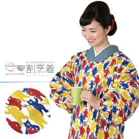 ロング丈 割烹着「マルチカラー クマ」日本製 オシャレ かわいい 綿割烹着 animal 動物柄 【メール便対応可】