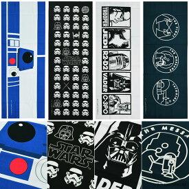 スター・ウォーズ 手ぬぐい「R2-D2、帝国軍、STAR WARS」手拭い 和雑貨 【メール便対応可】 父の日 プレゼントに 父の日ギフトss2003wkm20