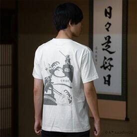 スター・ウォーズ Tシャツ「力戦奮闘」白Tシャツ 綿Tシャツ プリントTシャツ STAR WARS 【メール便不可】 父の日 プレゼントに 父の日ギフトss2003men20