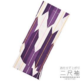 【Prices down】お仕立て上がり 二尺袖単品「紫色 矢絣縞」卒業式、謝恩会に 女性着物 二尺袖 洗える着物 【メール便不可】999955557ss1912kck20