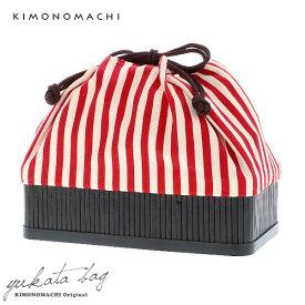 竹籠 巾着単品「赤色縞」京都きもの町 浴衣巾着 巾着バッグ 夏祭り、花火大会に 【メール便不可】