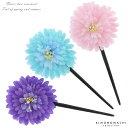 髪飾り かんざし 花 お花 かんざし「ピンク、パープル、ブルー」お花髪飾り 髪飾り 浴衣かんざし ヘアアクセサリー…