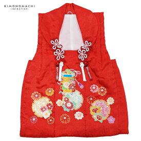 女児 被布コート単品「赤色 貝桶、雪輪」3歳児用 女の子小物 お子様被布コート 和装小物 都路【メール便不可】