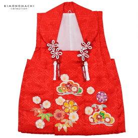 女児 被布コート単品「赤色 松竹梅」3歳児用 女の子小物 お子様被布コート 和装小物 都路【メール便不可】