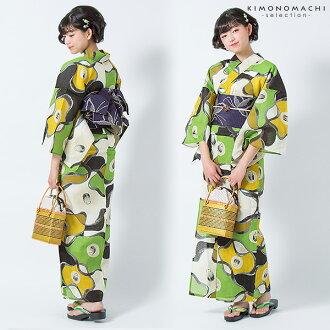 """芸艸堂浴衣 set """"green X mustard camellia"""" Katsura friend desk society woman yukata set cotton Japanese apricot with red blossoms Lady's"""