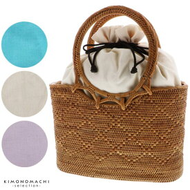 竹籠 アタバッグ「生成り、水色、藤色」全3色 浴衣巾着 巾着バッグ 夏祭り、花火大会に 【メール便不可】