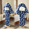 "Newly made Arimatsu diaphragm yukata one piece of article ""propeller"" folkcraft Arimatsu, 鳴海絞有松絞 り woman yukata Lady's yukata cotton newly made yukata"