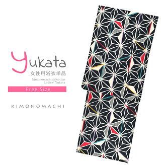 """Yukata yukata for the yukata Lady's woman yukata one piece of article """"black ground family crest of a hemp leaf"""" (9FS-K-1-2) cotton yukata プレタ yukata newly made yukata adult yukata F size woman for women"""