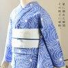 "Newly made diaphragm yukata one piece of article ""whirlpool"" Arimatsu diaphragm woman yukata Lady's yukata cotton newly made yukata"