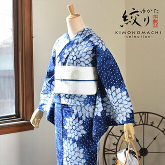 "Newly made diaphragm yukata one piece of article ""consecutive chrysanthemum"" 78-1 Arimatsu diaphragm woman yukata Lady's yukata cotton newly made yukata"
