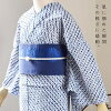 "Newly made diaphragm yukata one piece of article ""total ぐも"" Arimatsu diaphragm woman yukata Lady's yukata cotton newly made yukata"