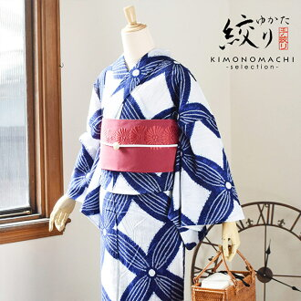 "Newly made diaphragm yukata one piece of article ""Shippo filler"" Arimatsu diaphragm woman yukata Lady's yukata cotton newly made yukata"