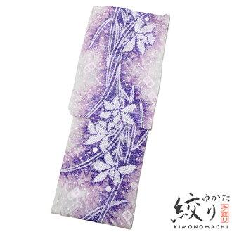 "Newly made diaphragm yukata one piece of article ""smile らん"" Arimatsu diaphragm woman yukata Lady's yukata cotton newly made yukata"