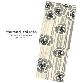 tsumori chisato(ツモリチサト) ブランド浴衣単品 「グレーバラ(9t-5)」 変わり織り綿浴衣 日本製  浴衣 レディース 女性浴衣 【メール便不可】ss2009ykl20