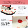 """Footwear sandals joke use for the product made in sandals one piece of article Japan urethane woman sandals Lady's woman kimono which does not have a pain for the sandals lady's casual """"unbleached camellia ※ reason ant outlet article"""" large size adjustab"""