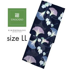 UNSODO LLサイズ ブランド浴衣単品 「紺地に横朝顔(9U-4)」