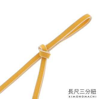 """""""A yellow X is unbleached"""", and close string lengthiness of a reel of film or tape string one piece of article long type obi cord three minutes for pure silk fabrics three minutes for pure silk fabrics three minutes; a joke accessory <H>"""
