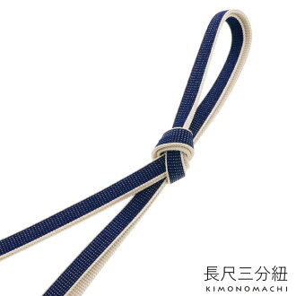 """A dark blue X is unbleached"", and close string lengthiness of a reel of film or tape string one piece of article long type obi cord three minutes for pure silk fabrics three minutes for pure silk fabrics three minutes; a joke accessory <H>"