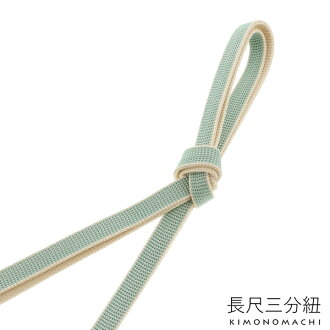 """A celadon green X is unbleached"", and close string lengthiness of a reel of film or tape string one piece of article long type obi cord three minutes for pure silk fabrics three minutes for pure silk fabrics three minutes; a joke accessory <H>"