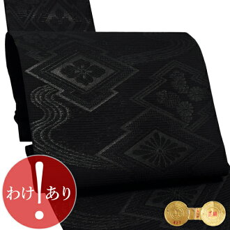 "Black formal stock limit for the 9 sun Zone pure silk fabrics Nagoya style sash summer clothing woman for the Nagoya style sash mourning type for the newly made silk gauze pure silk fabrics black co9 sun Nagoya style sash ""flower-shaped rhombus crest rip"